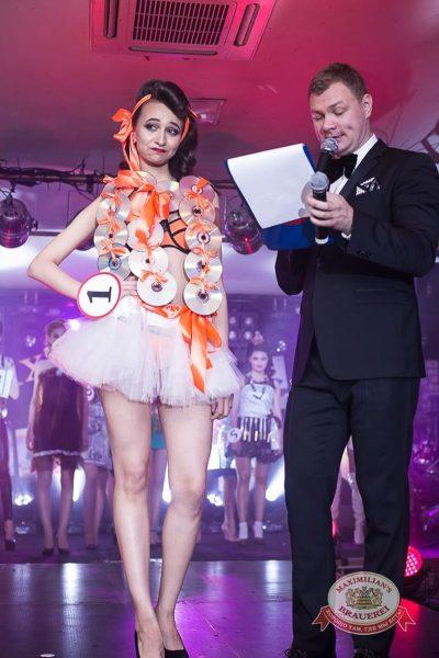 Финал «Мисс «Максимилианс» 2016», 27 апреля 2016 - Ресторан «Максимилианс» Казань - 13