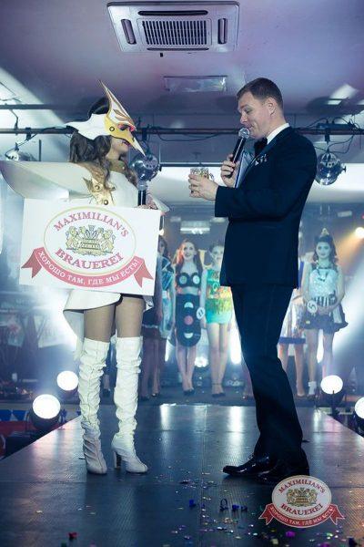 Финал «Мисс «Максимилианс» 2016», 27 апреля 2016 - Ресторан «Максимилианс» Казань - 15