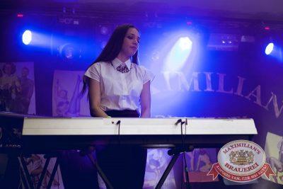 Финал «Мисс «Максимилианс» 2016», 27 апреля 2016 - Ресторан «Максимилианс» Казань - 18