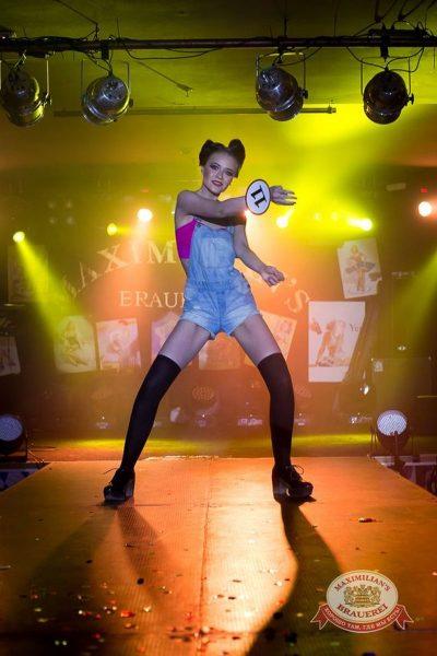 Финал «Мисс «Максимилианс» 2016», 27 апреля 2016 - Ресторан «Максимилианс» Казань - 20
