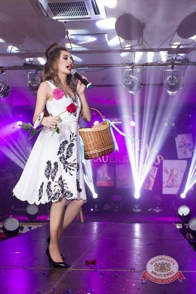 Финал «Мисс «Максимилианс» 2016», 27 апреля 2016 - Ресторан «Максимилианс» Казань - 22