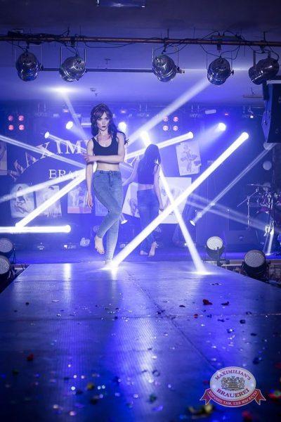 Финал «Мисс «Максимилианс» 2016», 27 апреля 2016 - Ресторан «Максимилианс» Казань - 24