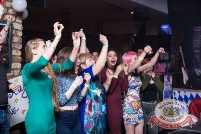 Финал «Мисс «Максимилианс» 2016», 27 апреля 2016 - Ресторан «Максимилианс» Казань - 27
