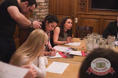 Финал «Мисс «Максимилианс» 2016», 27 апреля 2016 - Ресторан «Максимилианс» Казань - 29