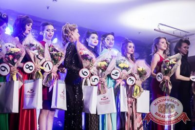 Финал «Мисс «Максимилианс» 2016», 27 апреля 2016 - Ресторан «Максимилианс» Казань - 30