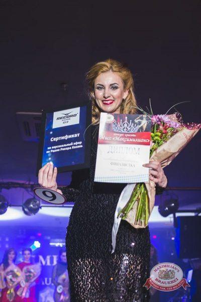 Финал «Мисс «Максимилианс» 2016», 27 апреля 2016 - Ресторан «Максимилианс» Казань - 31