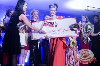 Финал «Мисс «Максимилианс» 2016», 27 апреля 2016 - Ресторан «Максимилианс» Казань - 32