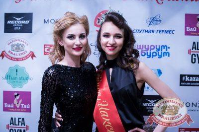 Финал «Мисс «Максимилианс» 2016», 27 апреля 2016 - Ресторан «Максимилианс» Казань - 33