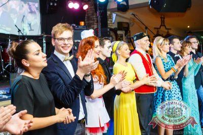 Финал проекта «Давайте Потанцуем 3. Мюзикл», 8 октября 2014 - Ресторан «Максимилианс» Казань - 01