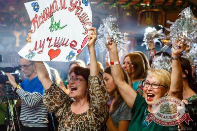Финал проекта «Давайте Потанцуем 3. Мюзикл», 8 октября 2014 - Ресторан «Максимилианс» Казань - 02