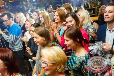 Финал проекта «Давайте Потанцуем 3. Мюзикл», 8 октября 2014 - Ресторан «Максимилианс» Казань - 04
