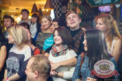 Финал проекта «Давайте Потанцуем 3. Мюзикл», 8 октября 2014 - Ресторан «Максимилианс» Казань - 05