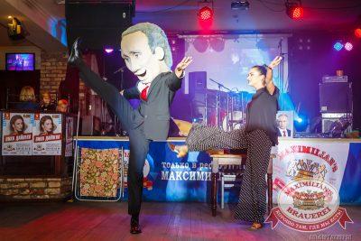 Финал проекта «Давайте Потанцуем 3. Мюзикл», 8 октября 2014 - Ресторан «Максимилианс» Казань - 10