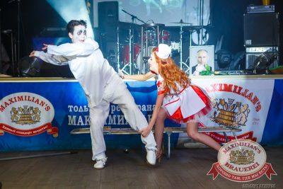 Финал проекта «Давайте Потанцуем 3. Мюзикл», 8 октября 2014 - Ресторан «Максимилианс» Казань - 13