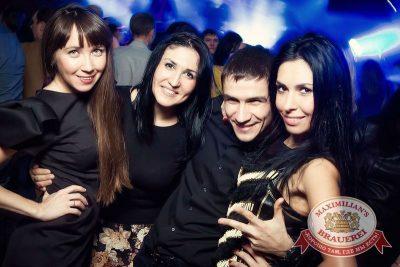 «Дыхание ночи»: пятница, 13-е, 13 ноября 2015 - Ресторан «Максимилианс» Казань - 16
