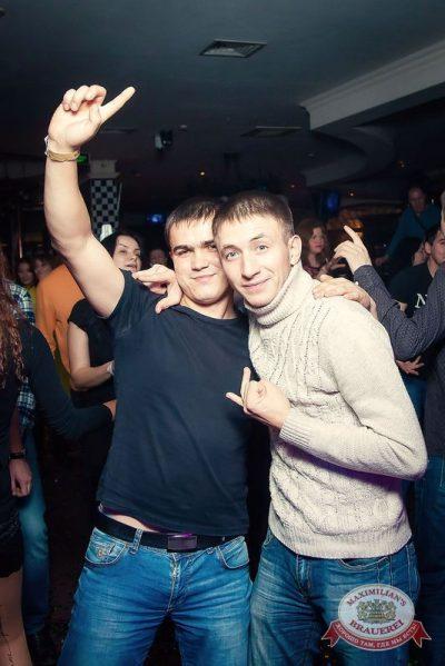 «Дыхание ночи»: пятница, 13-е, 13 ноября 2015 - Ресторан «Максимилианс» Казань - 20