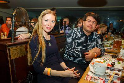 Город 312, 1 ноября 2012 - Ресторан «Максимилианс» Казань - 23