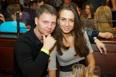 Город 312, 1 ноября 2012 - Ресторан «Максимилианс» Казань - 26