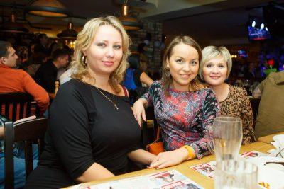 Город 312, 1 ноября 2012 - Ресторан «Максимилианс» Казань - 30