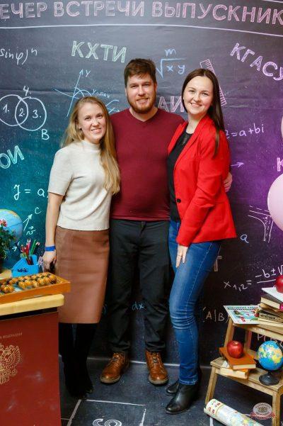 Вечер встречи выпускников, 2 февраля 2019 - Ресторан «Максимилианс» Казань - 11