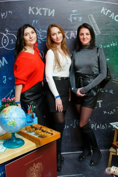Вечер встречи выпускников, 2 февраля 2019 - Ресторан «Максимилианс» Казань - 12
