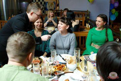 Вечер встречи выпускников, 2 февраля 2019 - Ресторан «Максимилианс» Казань - 19