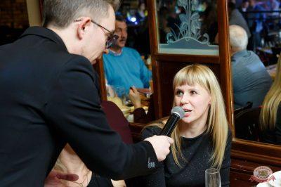 Вечер встречи выпускников, 2 февраля 2019 - Ресторан «Максимилианс» Казань - 20