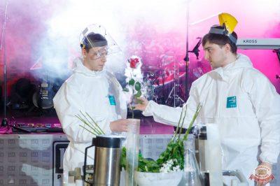 Вечер встречи выпускников, 2 февраля 2019 - Ресторан «Максимилианс» Казань - 25