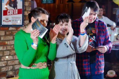 Вечер встречи выпускников, 2 февраля 2019 - Ресторан «Максимилианс» Казань - 30