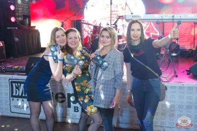 Вечер встречи выпускников, 2 февраля 2019 - Ресторан «Максимилианс» Казань - 35