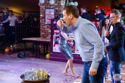 Вечер встречи выпускников, 2 февраля 2019 - Ресторан «Максимилианс» Казань - 37