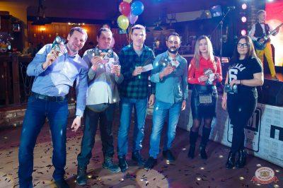Вечер встречи выпускников, 2 февраля 2019 - Ресторан «Максимилианс» Казань - 42