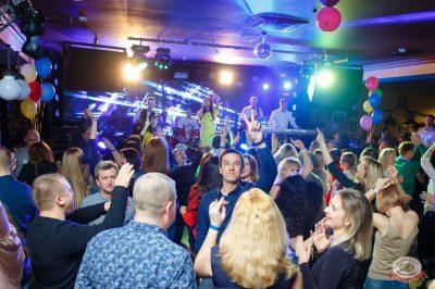 Вечер встречи выпускников, 2 февраля 2019 - Ресторан «Максимилианс» Казань - 43