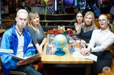 Вечер встречи выпускников, 2 февраля 2019 - Ресторан «Максимилианс» Казань - 46