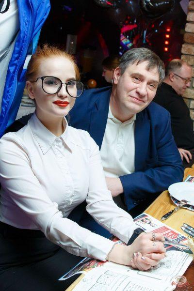 Вечер встречи выпускников, 2 февраля 2019 - Ресторан «Максимилианс» Казань - 48