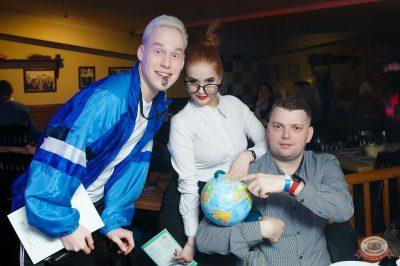 Вечер встречи выпускников, 2 февраля 2019 - Ресторан «Максимилианс» Казань - 49