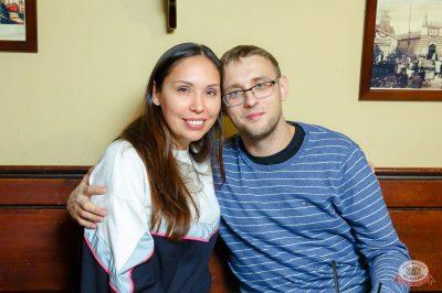 Вечер встречи выпускников, 2 февраля 2019 - Ресторан «Максимилианс» Казань - 51