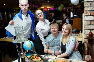 Вечер встречи выпускников, 2 февраля 2019 - Ресторан «Максимилианс» Казань - 53