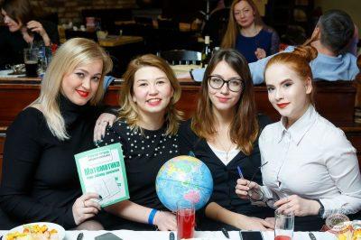 Вечер встречи выпускников, 2 февраля 2019 - Ресторан «Максимилианс» Казань - 57