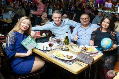 Вечер встречи выпускников, 2 февраля 2019 - Ресторан «Максимилианс» Казань - 59