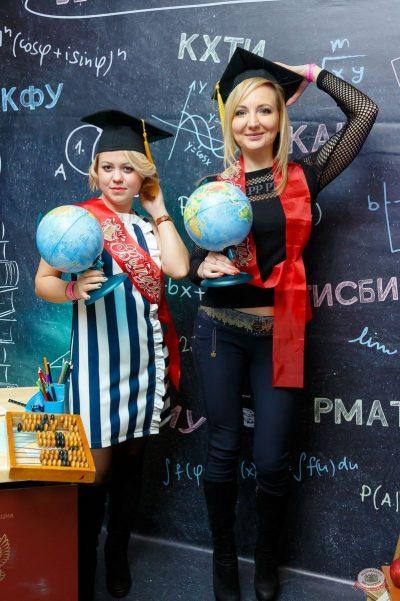 Вечер встречи выпускников, 2 февраля 2019 - Ресторан «Максимилианс» Казань - 7