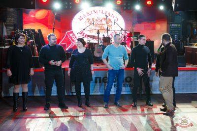 Вечер встречи выпускников, 1 февраля 2020 - Ресторан «Максимилианс» Казань - 10