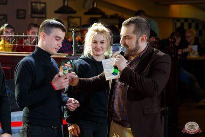 Вечер встречи выпускников, 1 февраля 2020 - Ресторан «Максимилианс» Казань - 15
