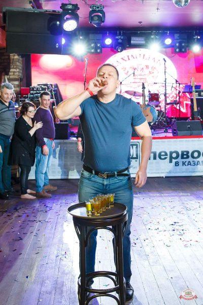 Вечер встречи выпускников, 1 февраля 2020 - Ресторан «Максимилианс» Казань - 20