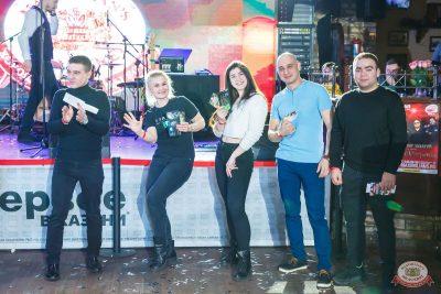 Вечер встречи выпускников, 1 февраля 2020 - Ресторан «Максимилианс» Казань - 23