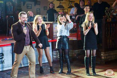 Вечер встречи выпускников, 1 февраля 2020 - Ресторан «Максимилианс» Казань - 25