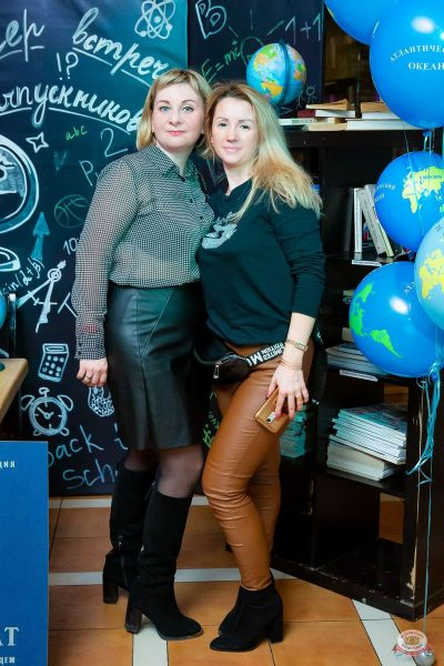 Вечер встречи выпускников, 1 февраля 2020 - Ресторан «Максимилианс» Казань - 3