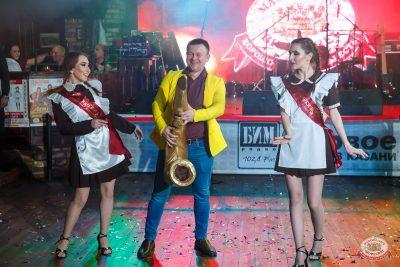 Вечер встречи выпускников, 1 февраля 2020 - Ресторан «Максимилианс» Казань - 32