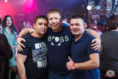 Вечер встречи выпускников, 1 февраля 2020 - Ресторан «Максимилианс» Казань - 34
