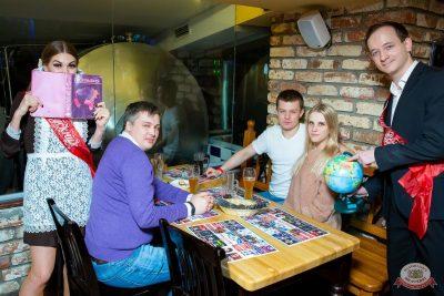 Вечер встречи выпускников, 1 февраля 2020 - Ресторан «Максимилианс» Казань - 37